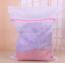 Machine Washing Zippered Fine Mesh Delicate Laundry Bag For Lingerie & Small baby clothes