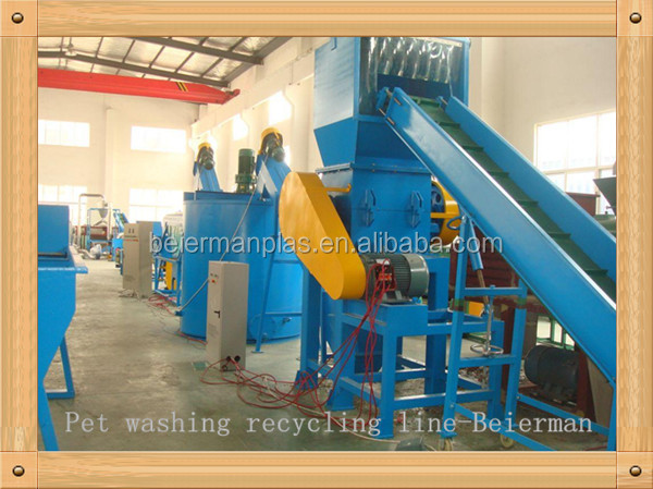 PET bottle flakes washing and recycling plant