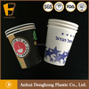 Anqing factory bottom price black paper coffee cup