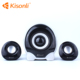 Home theater USB player music system 2.1 multimedia speaker system