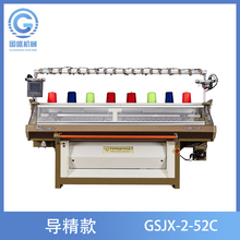 Fully Automatic Shima Seiki Type Auto Jacquard Scarf Knitting Machine With Comb