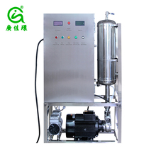 industrial high concentration ozonated water ozone generator with mixing pump
