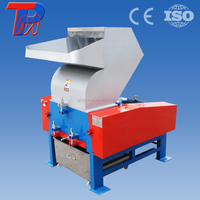 China factory sale crusher to recycle waste plastic chipping machine