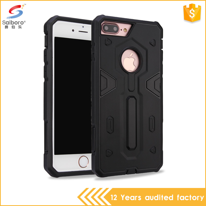 2016 new arrival slim colorful armor back cover case for iphone 7 plus 2016 new products