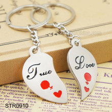 Hot Selling Broken Heart Shaped Metal Key Ring Chain
