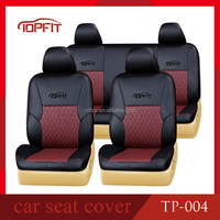 2015 New Design PVC Leather Car Seat Cover