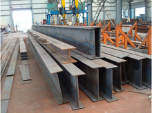 ASTM A53B SS400 steel h beam largest i beam ipe 450 steel h beam