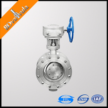 WCB body disc shifting fork amd hysteresis loop automatic pn16 butterfly valve