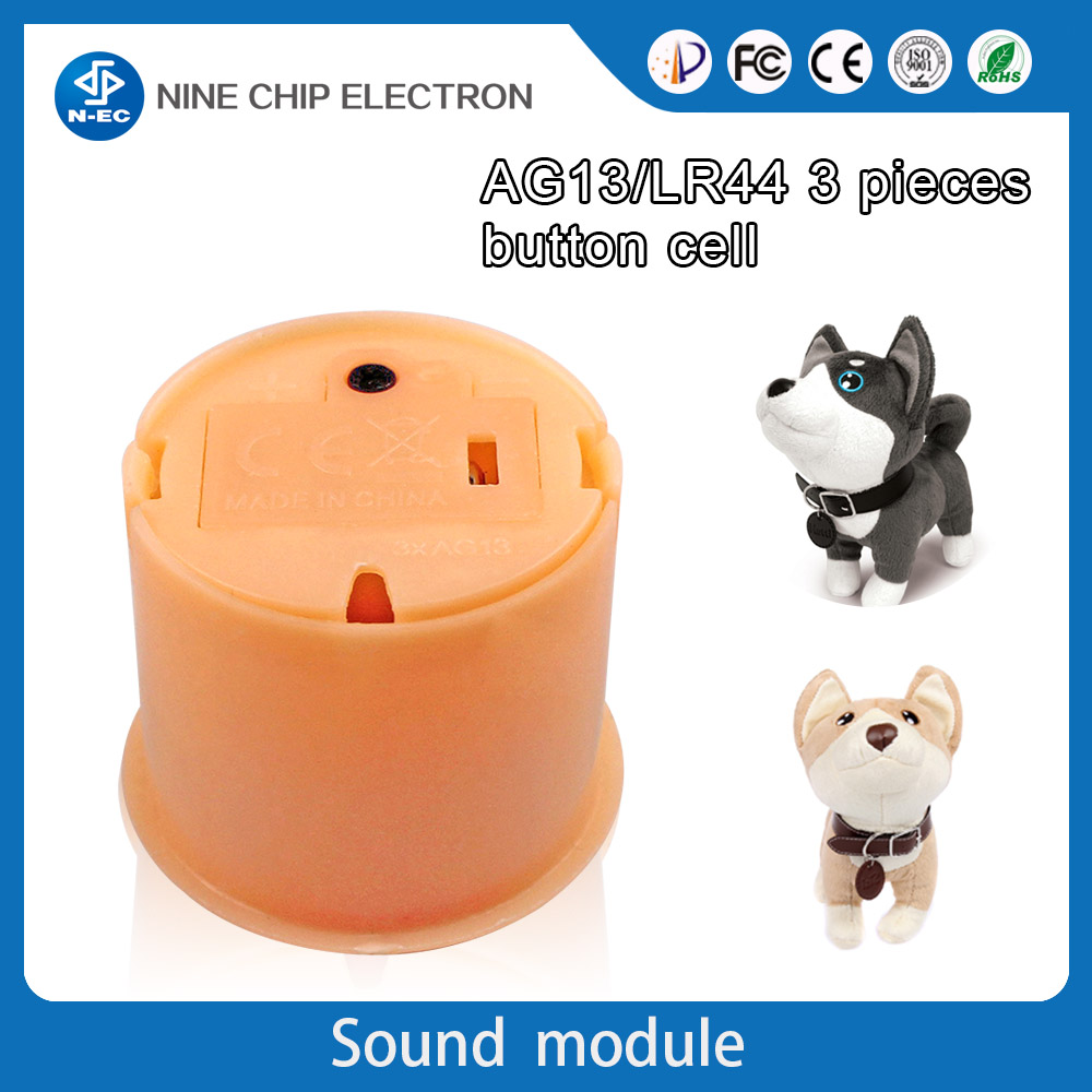 Custom Push Button Recording Sound Module for Plush Toy