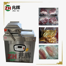 Commercial Double chamber fruit vacuum packing machine food vacuum sealer meat vacuum packer