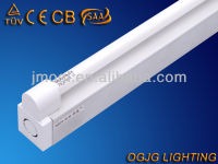 T5 fluorescent light, high quality wall bracket light fitting