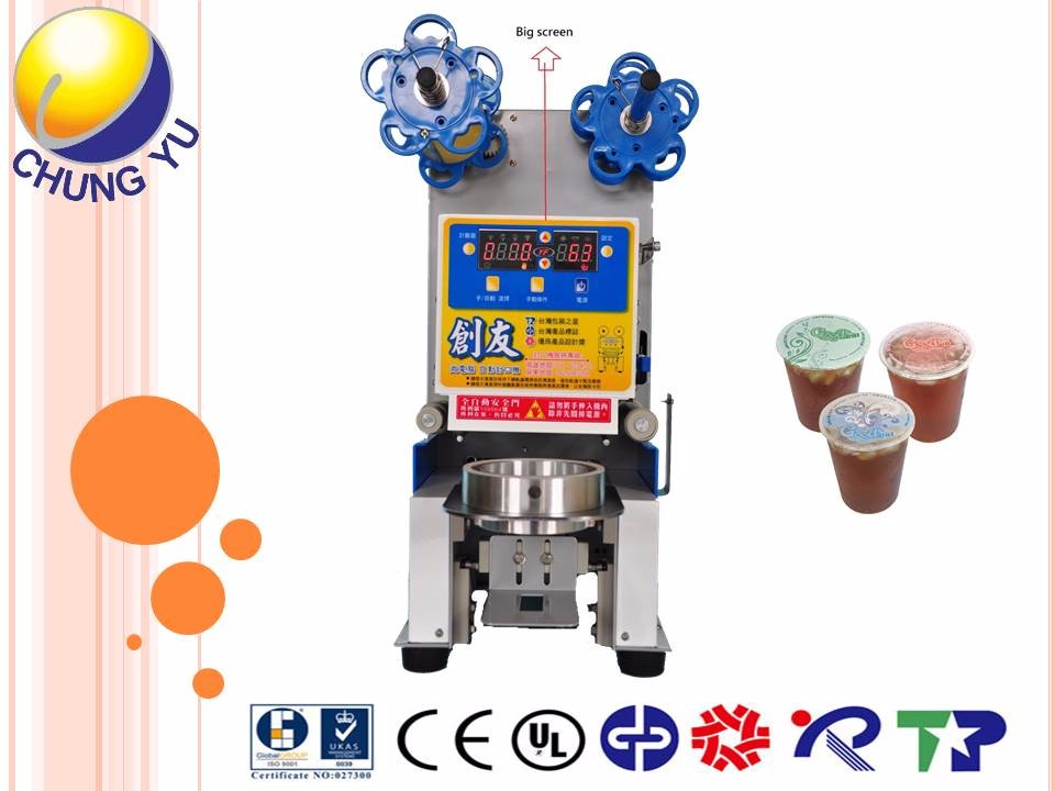 Taiwan Hot Sale PP Plastic Cup Customized Induction Automatic Cup Sealer For Sale
