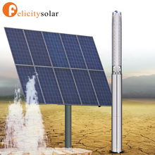 High head deep well submersible no battery solar water pump for farm