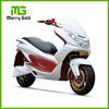 72V high configuration electric motorcycle /motorbike