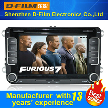 8inches good-quality car DVD player for Gran Lavida with GPS navigation , audio, rideo,bluetooth