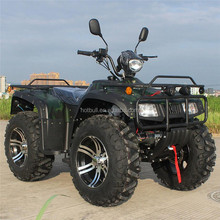 2017 high quality big racing 250cc quad atv bike