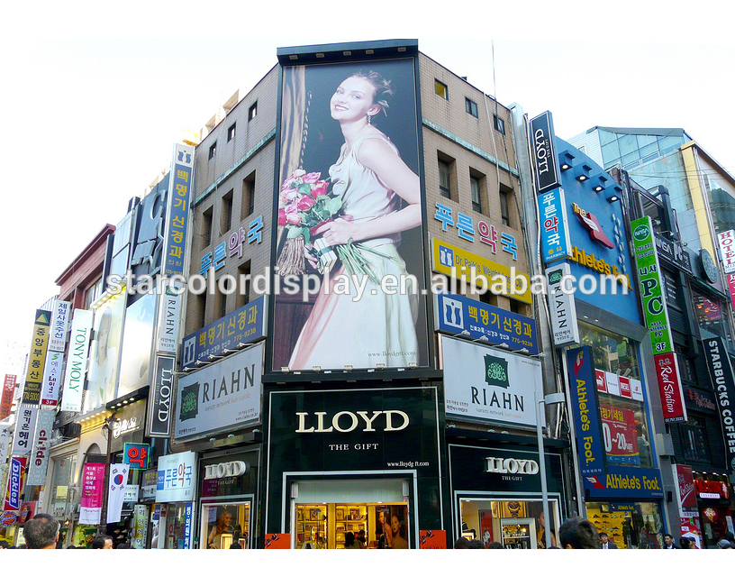 HD RGB Full Color P4 Outdoor LED display advertising LED Video wall