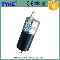 High Torque Top Quality small rotating motor
