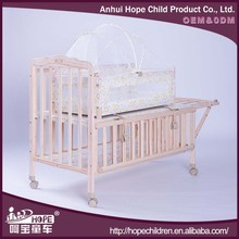 Removable Eco-friendly Small Baby Crib Parts Wood Folding Cot