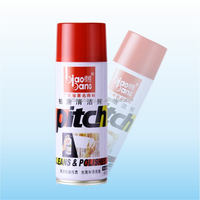 450ml car pitch cleaner