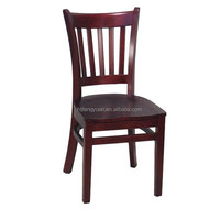 Classic Elegant Casual Side Chair