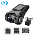 Dual Lens No Screen Wifi Full Hd 1080P Vehicle Camera Recorder