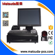Cheap Pos Hardware Point of Sale System For Retail Grocery Store with retail pos software