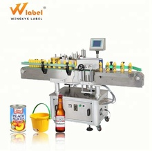 Automatic Round Glass Bottle beer aluminum can pail Labeling Machine With Circle Roller