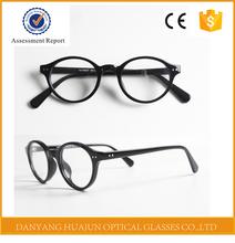 Custom New Professional Low Cost Cool Eyeglass Frames