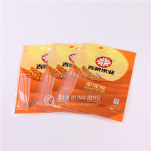 PA/PE 5KG Handdle Vacuum Storage Bags with Pump for Rice