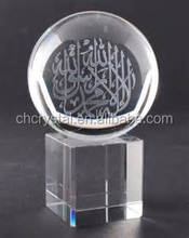 islamic gift, indian wedding favors MH-LP026