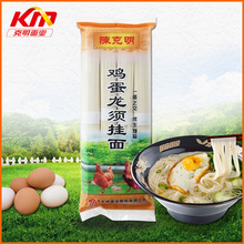 Wholesale Delicious Egg Noodle Brand Vermicelli For Sale