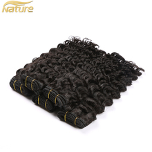 Hot selling product brazilian hair extensions canada hair weave color #6