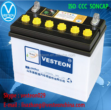 OEM starter car battery with competitive quotation and good quality