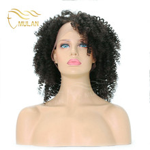 Amazing brazilian cheap real curly human hair wigs long lace front wigs human hair