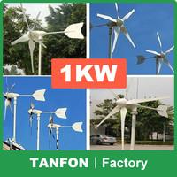 2kw 3kw residential wind power generator/small wind turbine generator