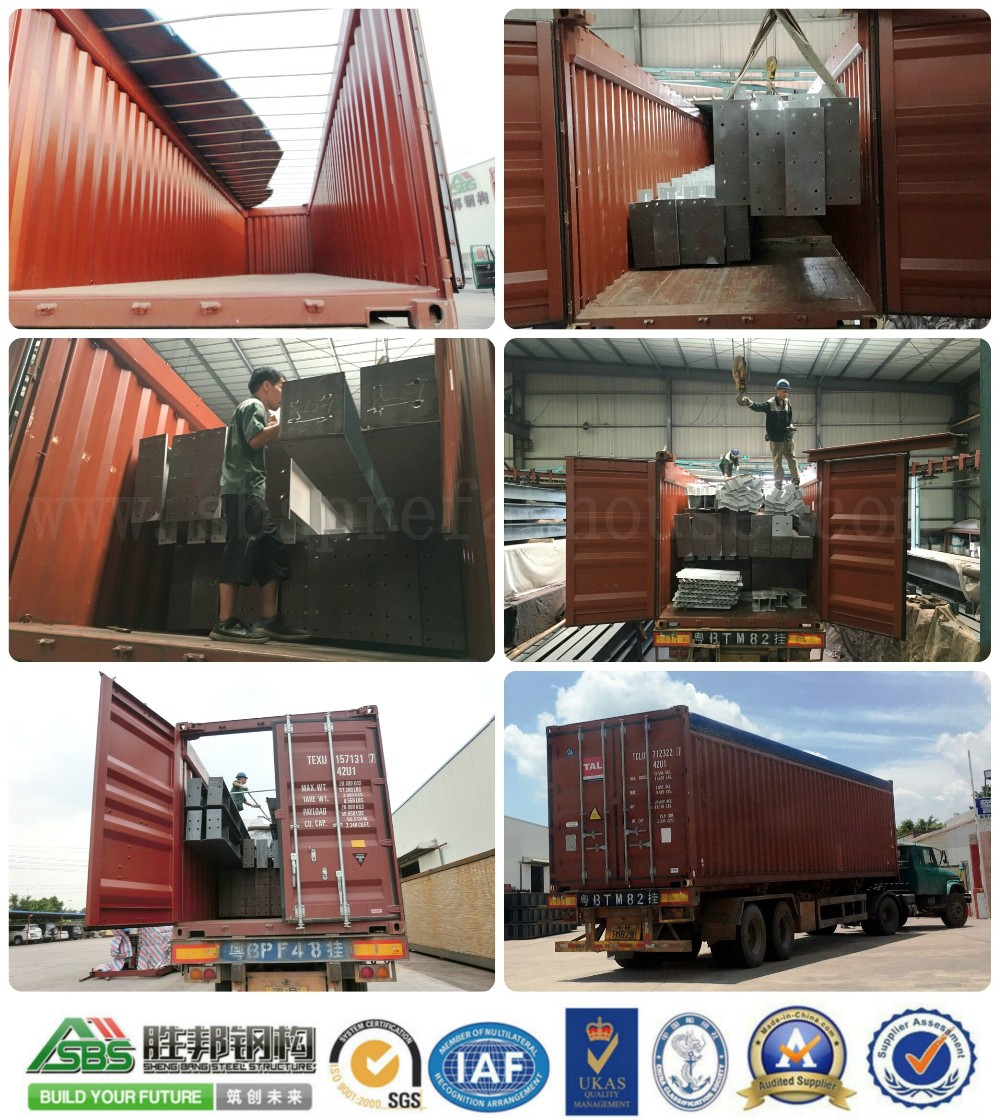 Low cost green qualified prefabricated steel structure building