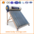 evacuated tube solar water heater manufacturer