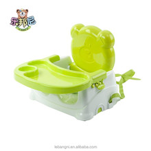Baby Booster Seat For Eat/Plastic Children Feeding Chair