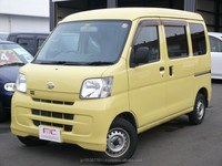 Good looking and japanese used van sales at reasonable prices