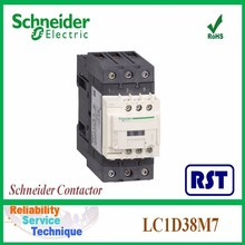 DIN Rail mount speed control gear motor current magnetic contactor