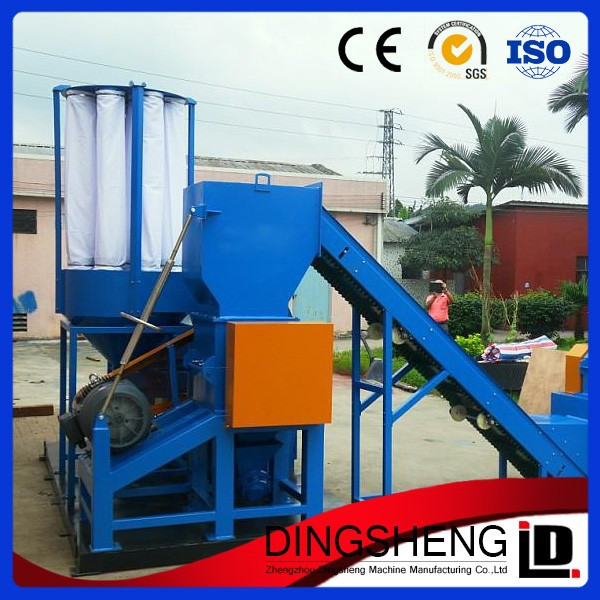 Direct factory small scrap copper wire grinder equipment