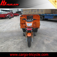 china motorcycle docker/three wheel cargo motorcycles/motor tricycle cargo
