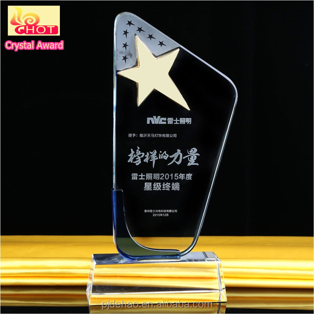2017 Best Selling Cheap Award Medals China Acrylic Crystal Sample Award Plaques