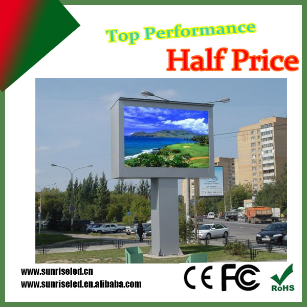 Hush, you see, there is a lone high quality outdoor led screen for video display, we can try to capture it