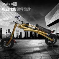 Cheap strong best sell folding mini electric bike scooter