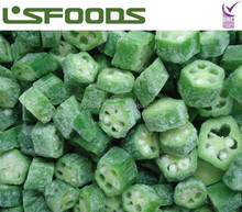 IQF FROZEN YELLOW OKRA Whole/Cuts