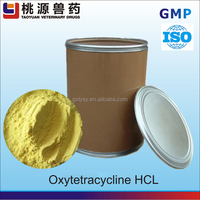 Best Effect And Safe Good treatment Oxytetracycline Hcl Raw Material