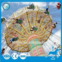 360 degree swing rides electric adult theme park game Flying Chair for sale