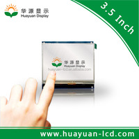 3.5 inch transparent mini tft lcd monitor with touch screen